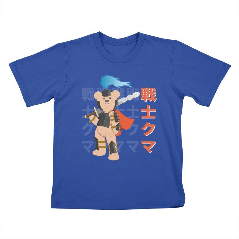 Warrior Bear Kids T-Shirt by grumpyteds's Artist Shop