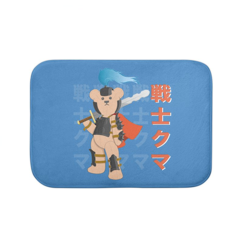 Warrior Bear Home Bath Mat by grumpyteds's Artist Shop