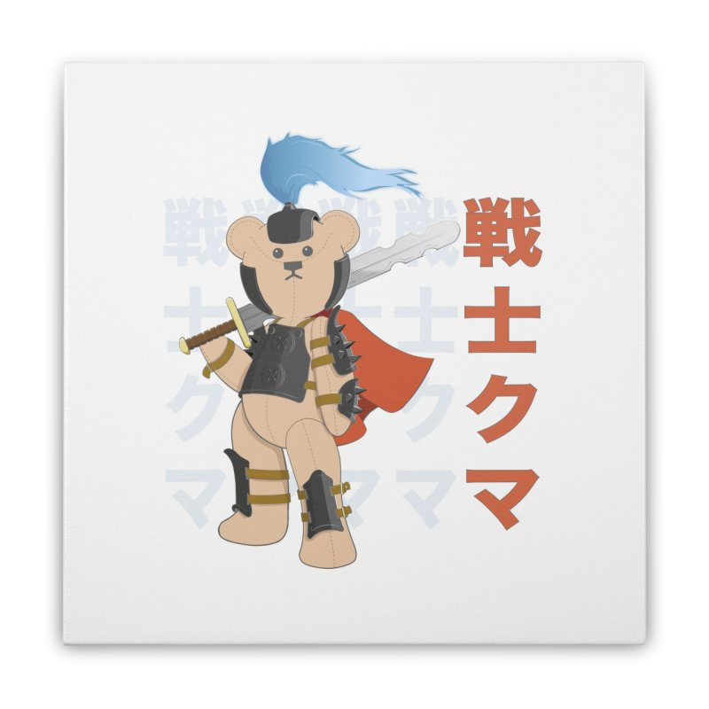 Warrior Bear Home Stretched Canvas by grumpyteds's Artist Shop