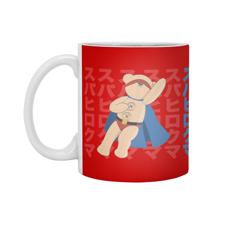 Superhero Bear Accessories Mug by grumpyteds's Artist Shop