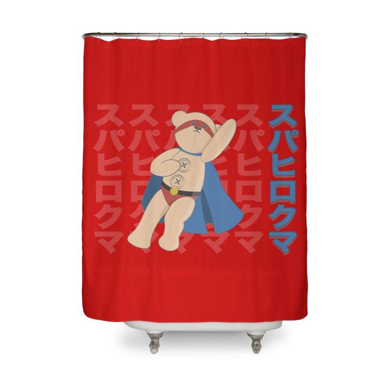 Superhero Bear Home Shower Curtain by grumpyteds's Artist Shop