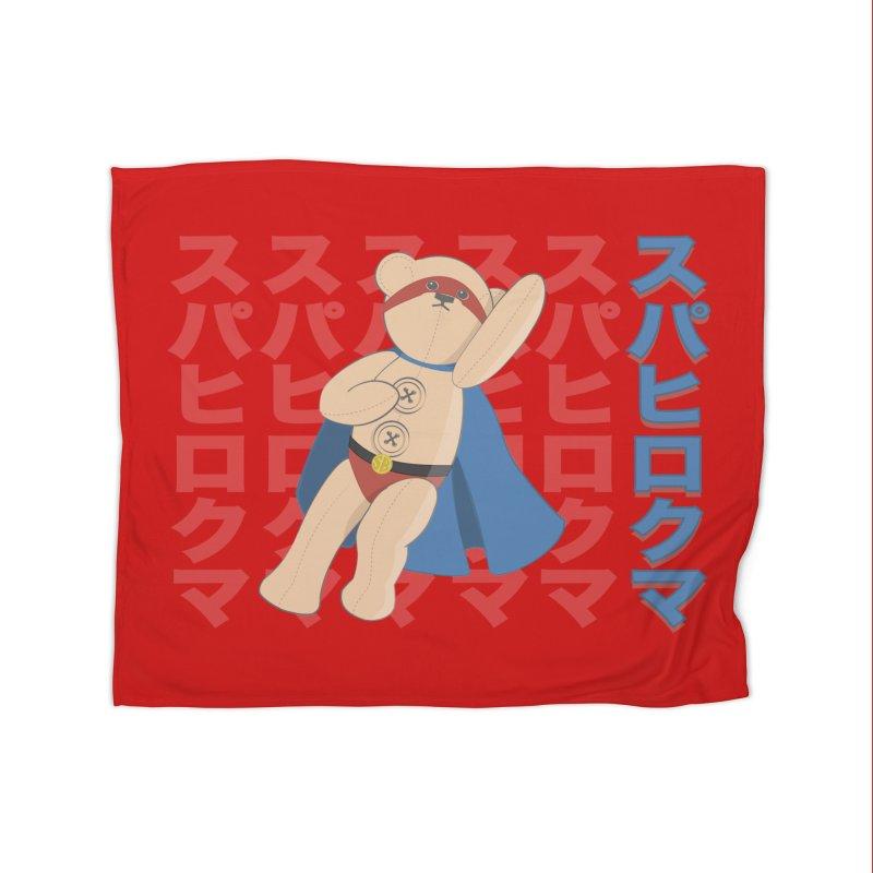 Superhero Bear Home Blanket by grumpyteds's Artist Shop