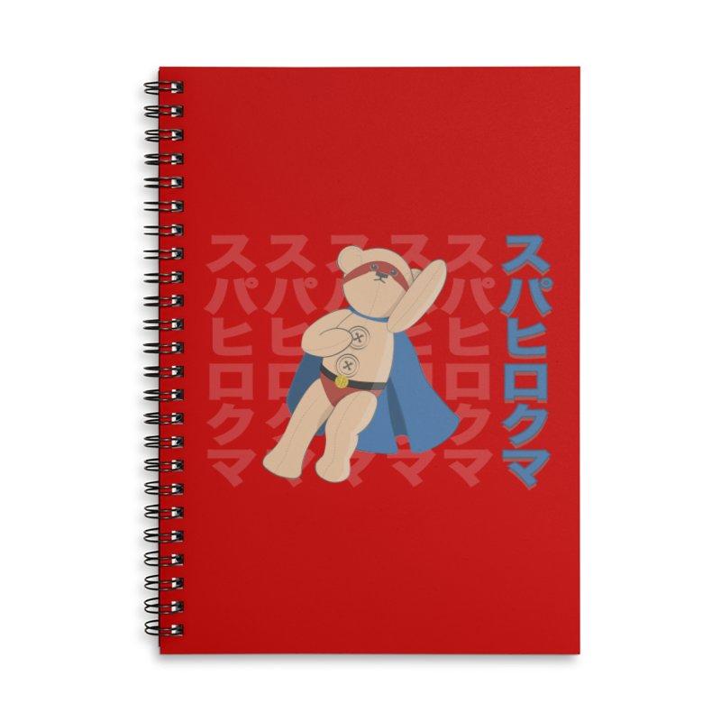 Superhero Bear Accessories Lined Spiral Notebook by grumpyteds's Artist Shop