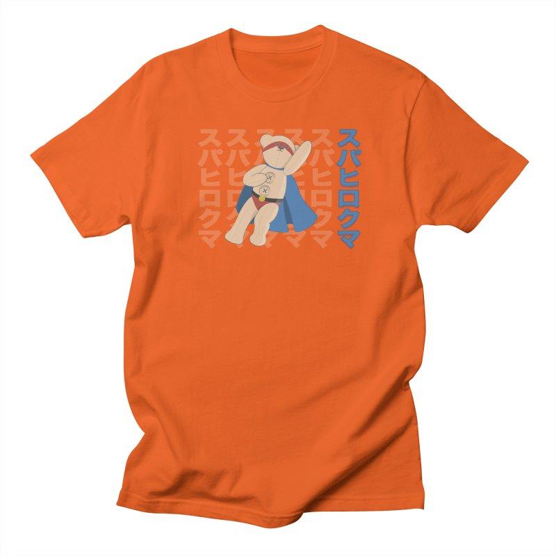 Superhero Bear Women's Regular Unisex T-Shirt by grumpyteds's Artist Shop
