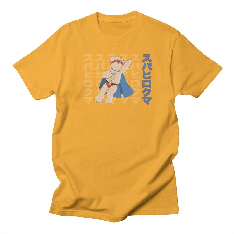 Superhero Bear Men's Regular T-Shirt by grumpyteds's Artist Shop