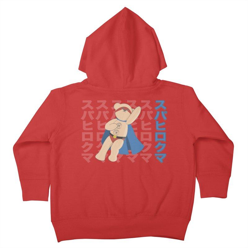 Superhero Bear Kids Toddler Zip-Up Hoody by grumpyteds's Artist Shop