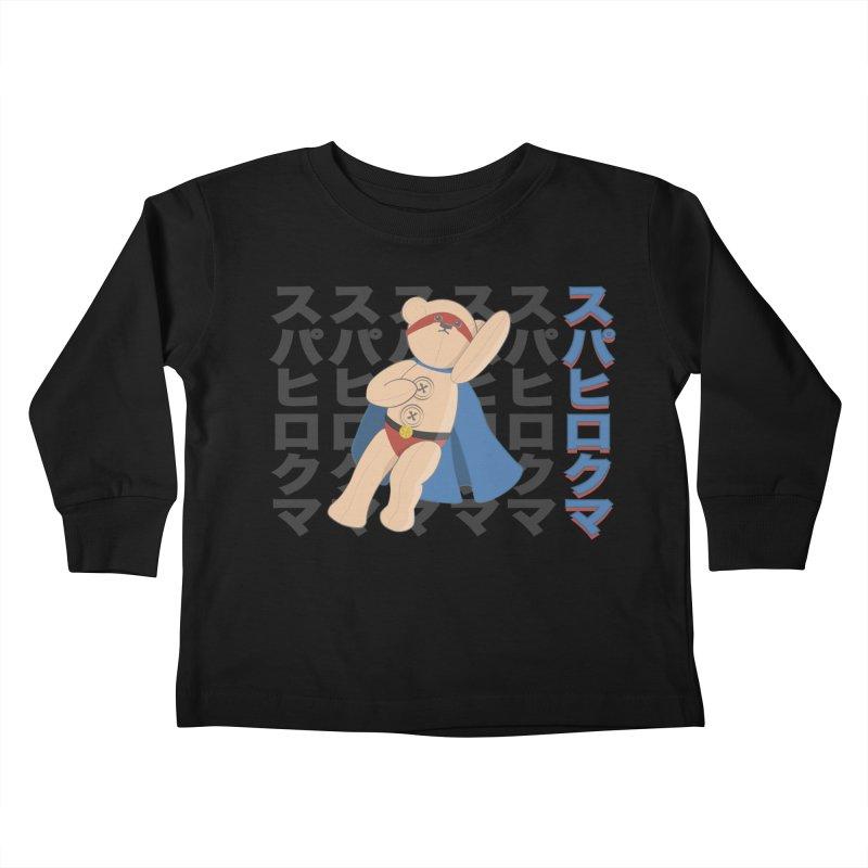 Superhero Bear Kids Toddler Longsleeve T-Shirt by grumpyteds's Artist Shop