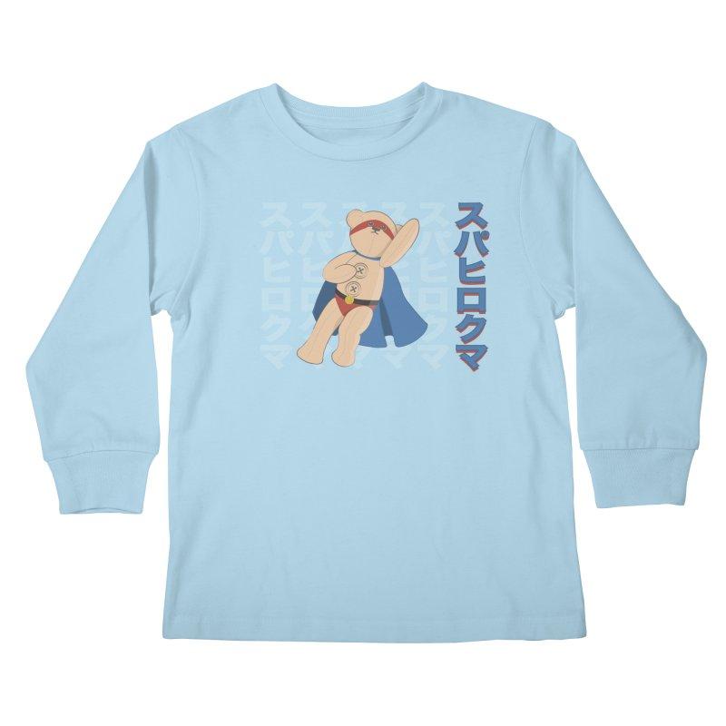 Superhero Bear Kids Longsleeve T-Shirt by grumpyteds's Artist Shop