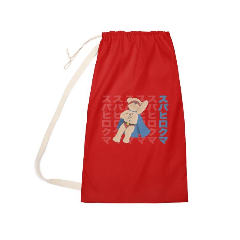 Superhero Bear Accessories Bag by grumpyteds's Artist Shop