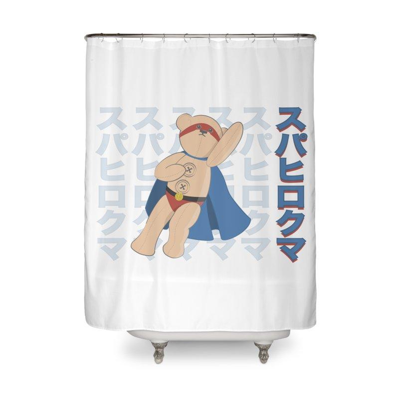 Superhero Bear Blue Home Shower Curtain by grumpyteds's Artist Shop