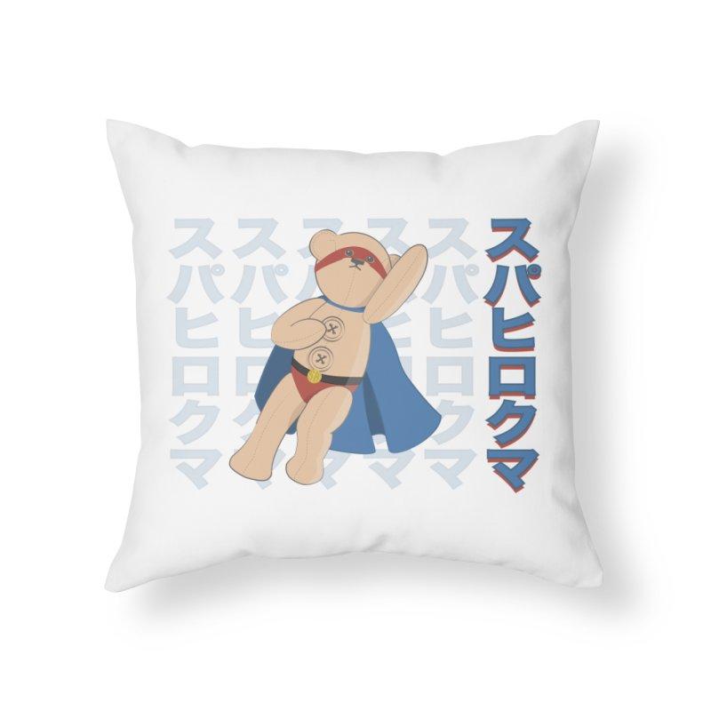 Superhero Bear Blue Home Throw Pillow by grumpyteds's Artist Shop