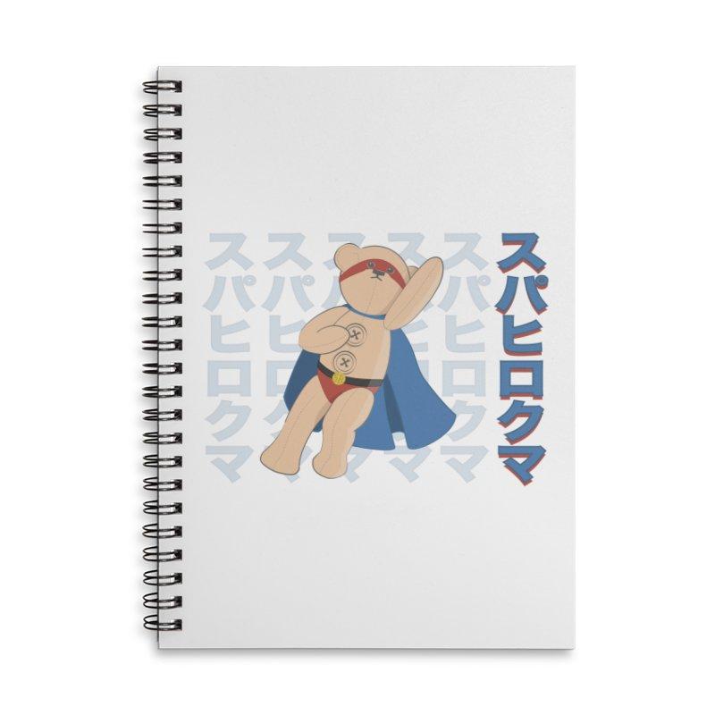 Superhero Bear Blue Accessories Lined Spiral Notebook by grumpyteds's Artist Shop
