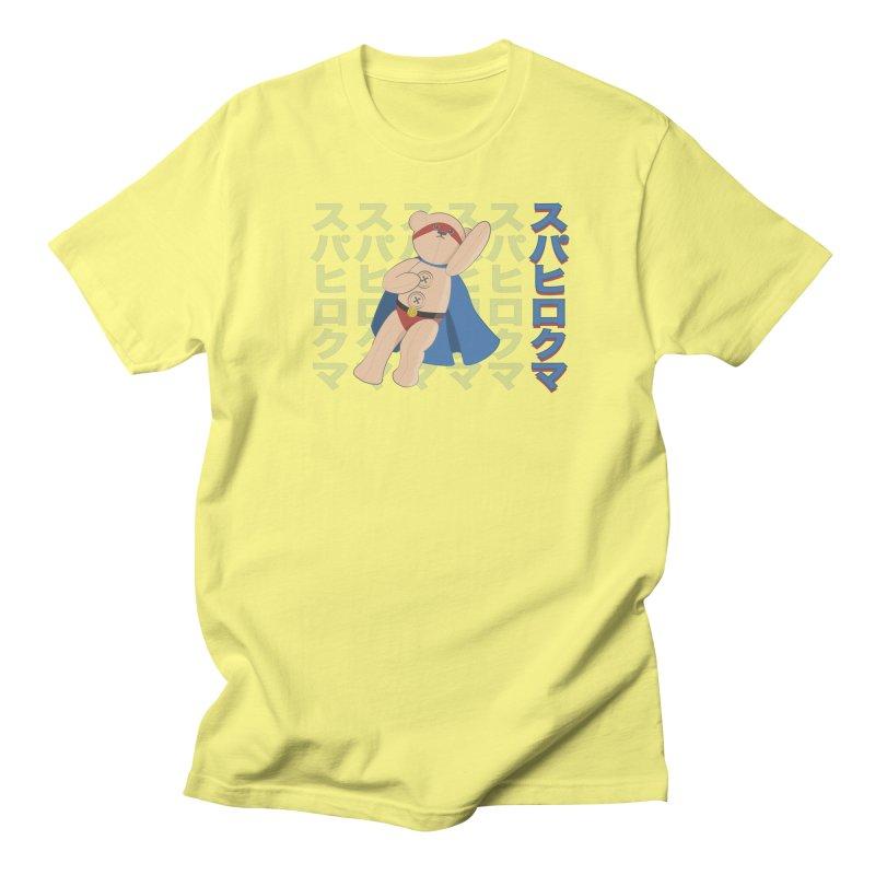 Superhero Bear Blue Men's Regular T-Shirt by grumpyteds's Artist Shop