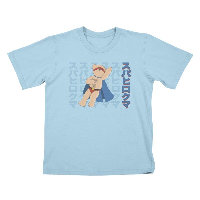 Superhero Bear Blue Kids T-Shirt by grumpyteds's Artist Shop