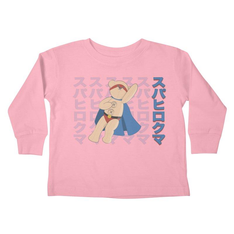 Superhero Bear Blue Kids Toddler Longsleeve T-Shirt by grumpyteds's Artist Shop