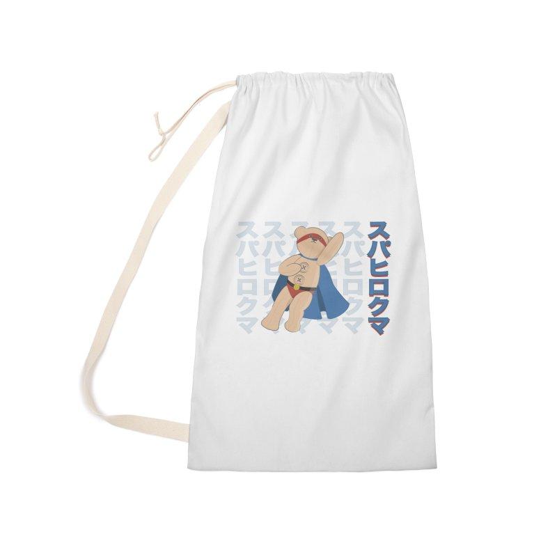 Superhero Bear Blue Accessories Bag by grumpyteds's Artist Shop