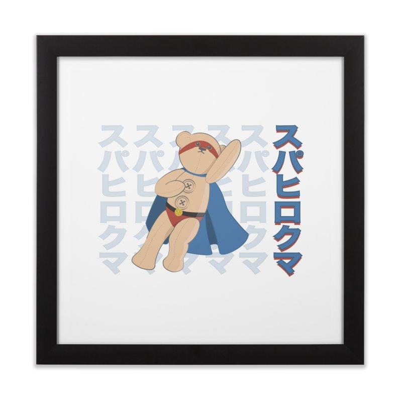 Superhero Bear Blue Home Framed Fine Art Print by grumpyteds's Artist Shop