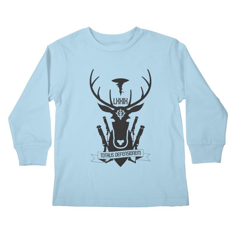 Total Defense of A Bao A Qu Kids Longsleeve T-Shirt by GundamUK's Store!