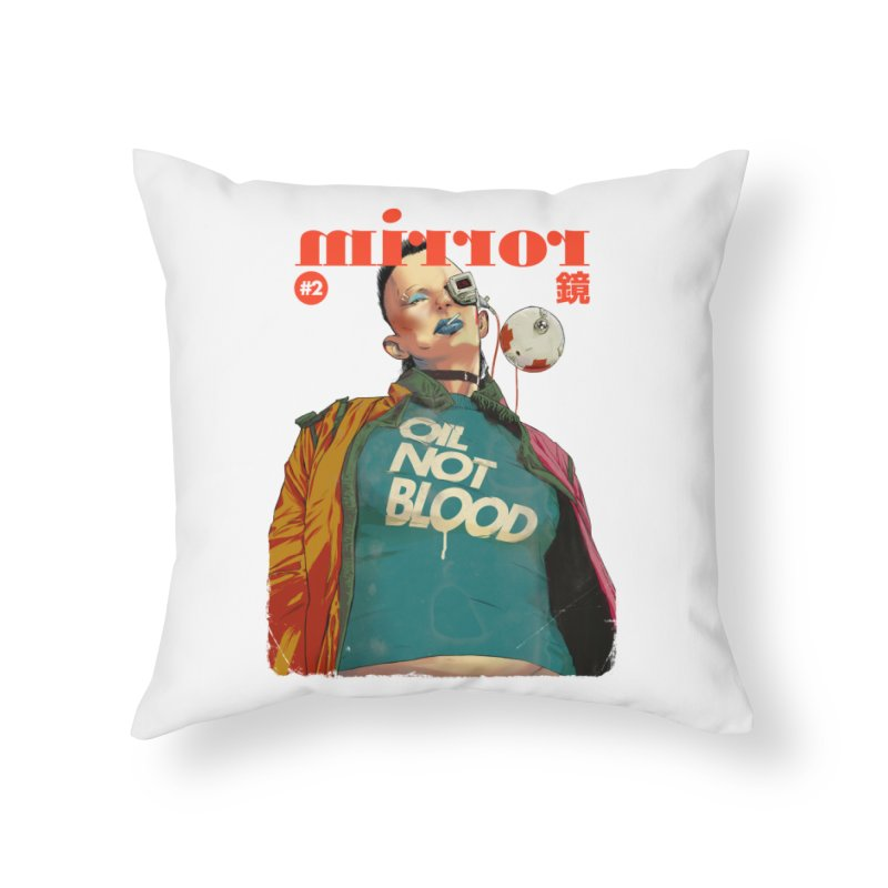 Mirror Issue 2 Home Throw Pillow by hafaell's Artist Shop