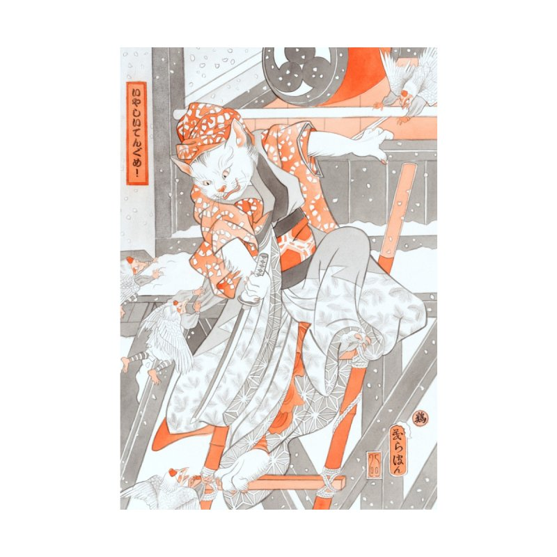 Year of the Rooster Series/Attack of the Tengu by Hahnga Artist Shop