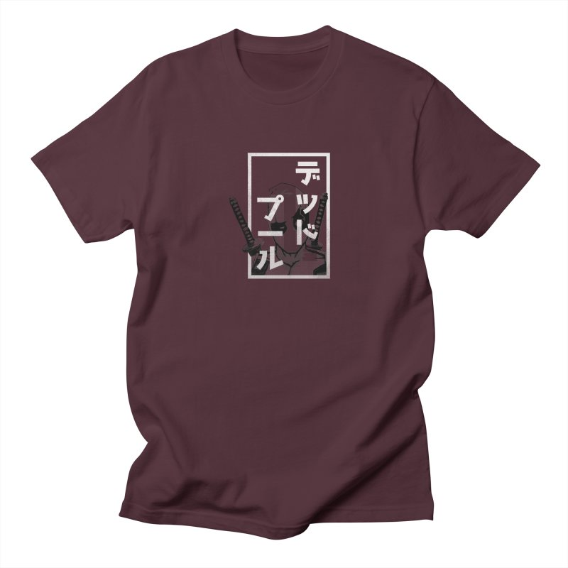 Deadpool - Say what? Men's T-Shirt by halfcrazy designs