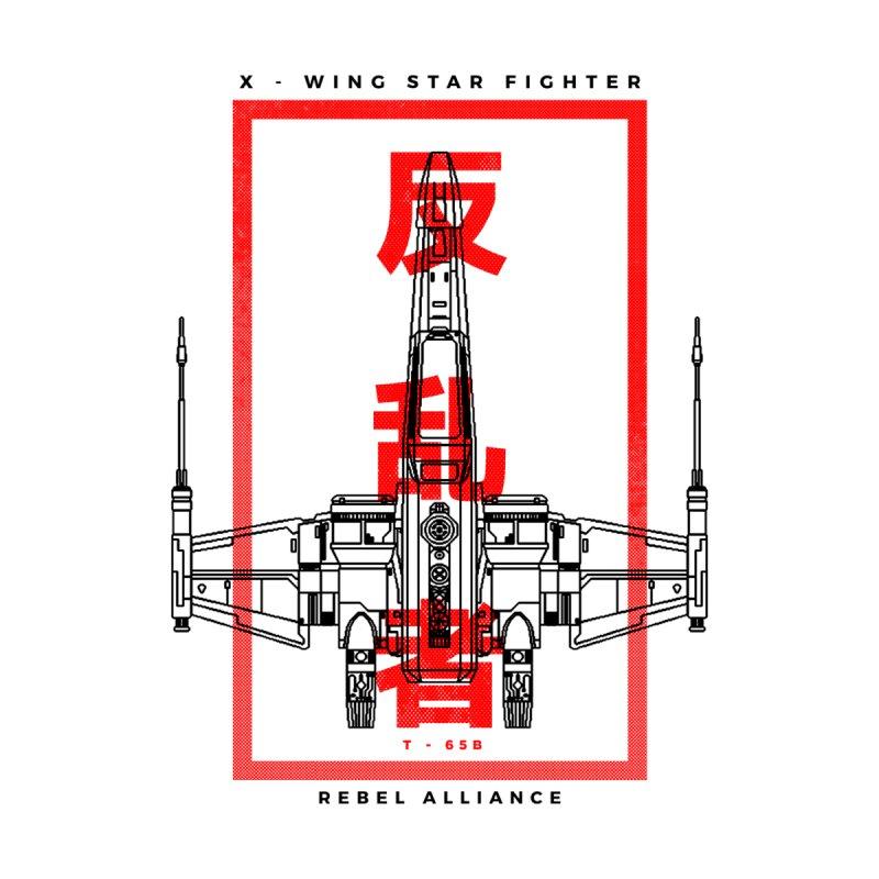 Rebel Scum - Star Fighter by halfcrazy designs