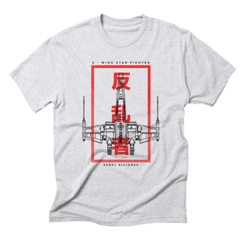 Rebel Scum - Star Fighter Men's T-Shirt by halfcrazy designs