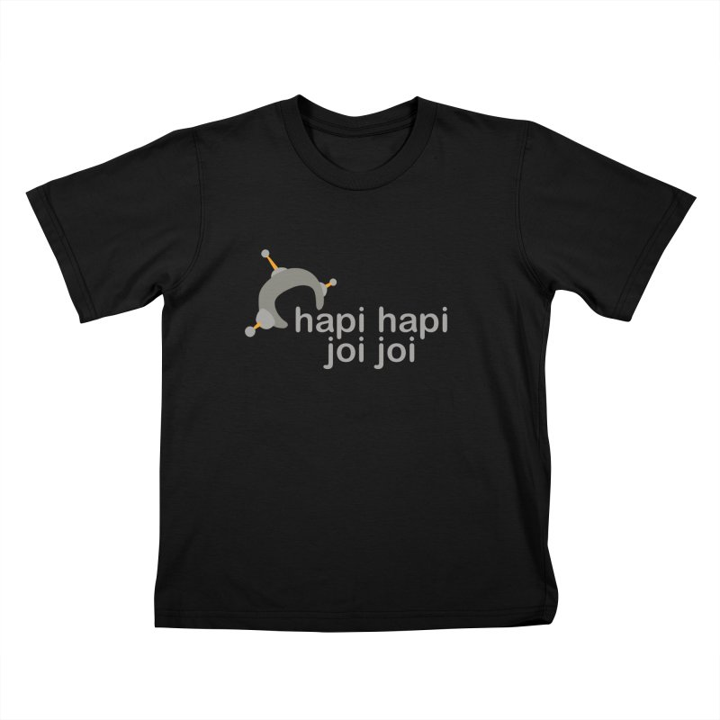 hapi hapi joi joi (Dark) Kids T-Shirt by hapi.js