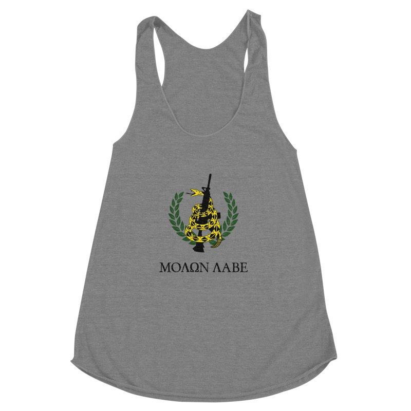 Gadsden Molon Labe Women's Racerback Triblend Tank by Hassified