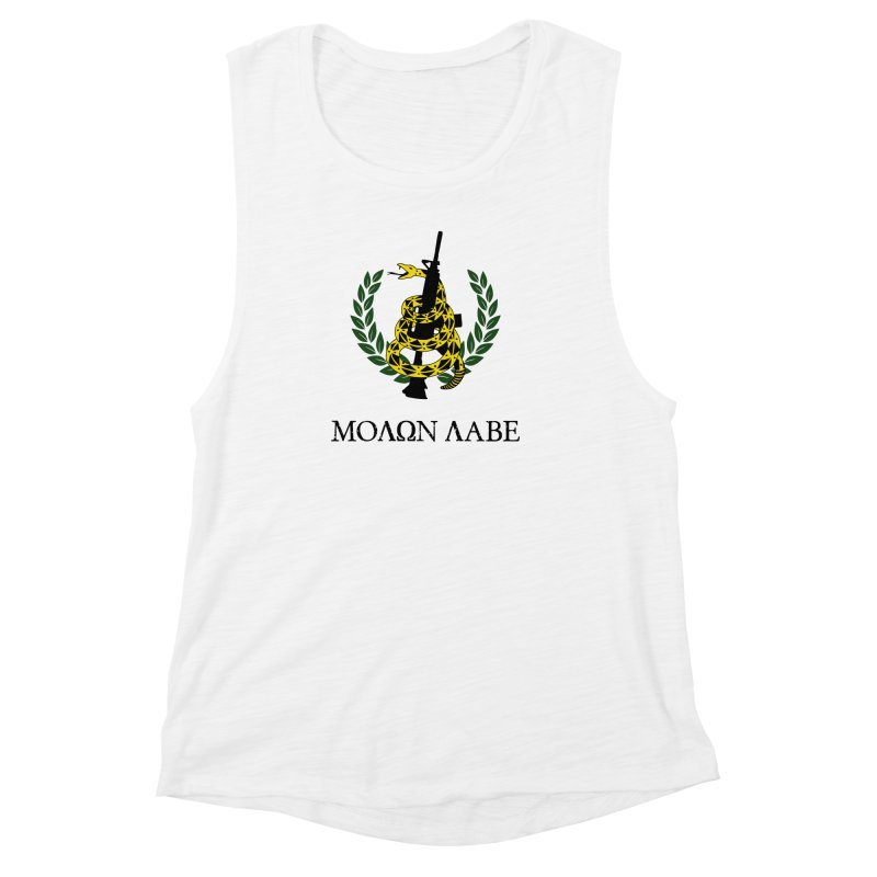 Gadsden Molon Labe Women's Muscle Tank by Hassified