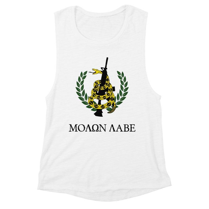 Gadsden Molon Labe Women's Muscle Tank by Hassified