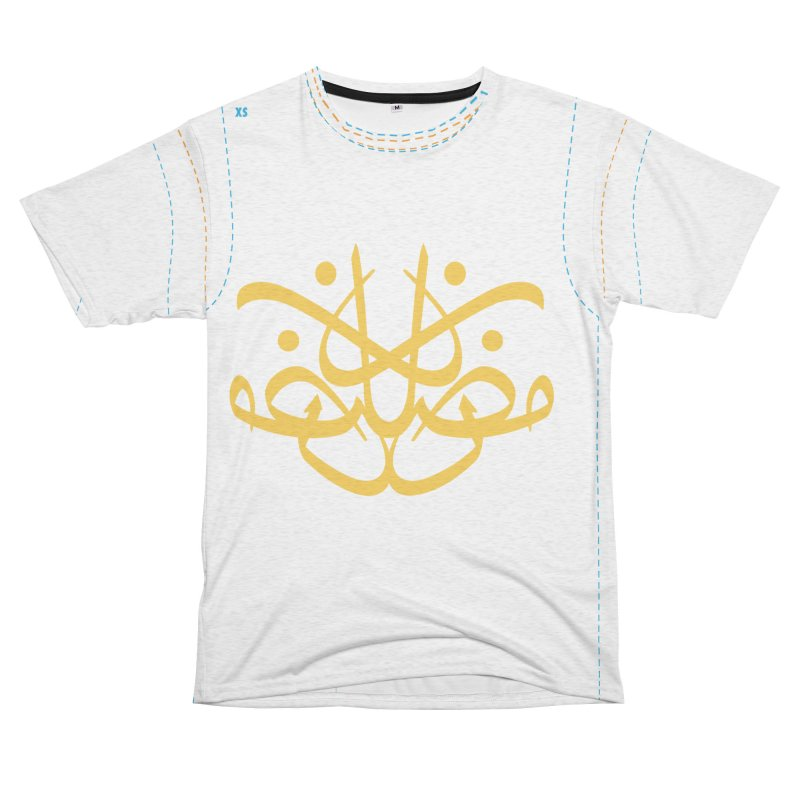 ramadhan calligraphy simple Men's Cut & Sew by hd's Artist Shop