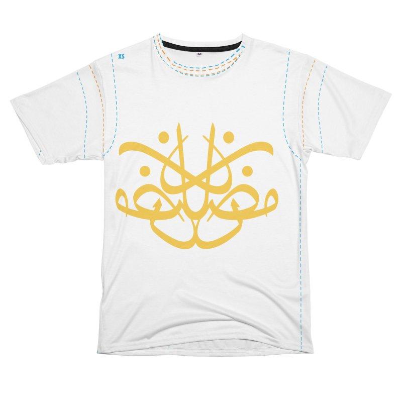 ramadhan calligraphy simple Men's Cut & Sew by hd's Artist Shop