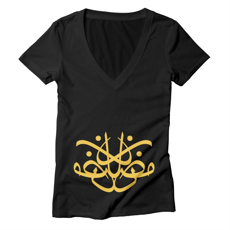 ramadhan calligraphy simple Women's V-Neck by hd's Artist Shop