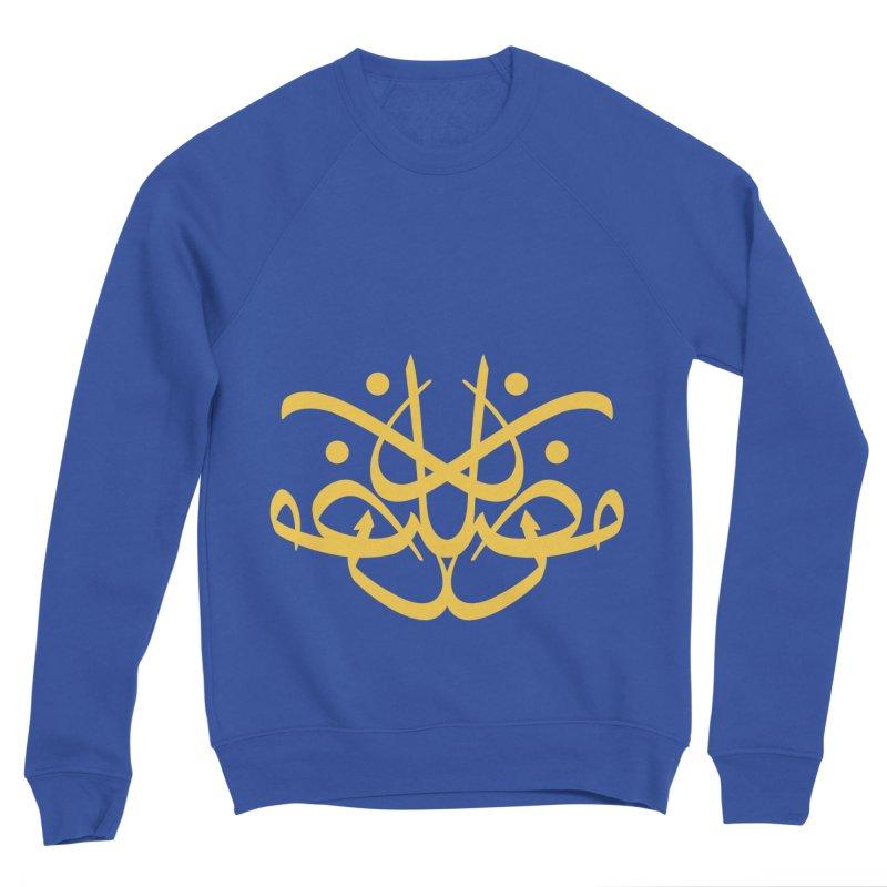 ramadhan calligraphy simple Men's Sweatshirt by hd's Artist Shop