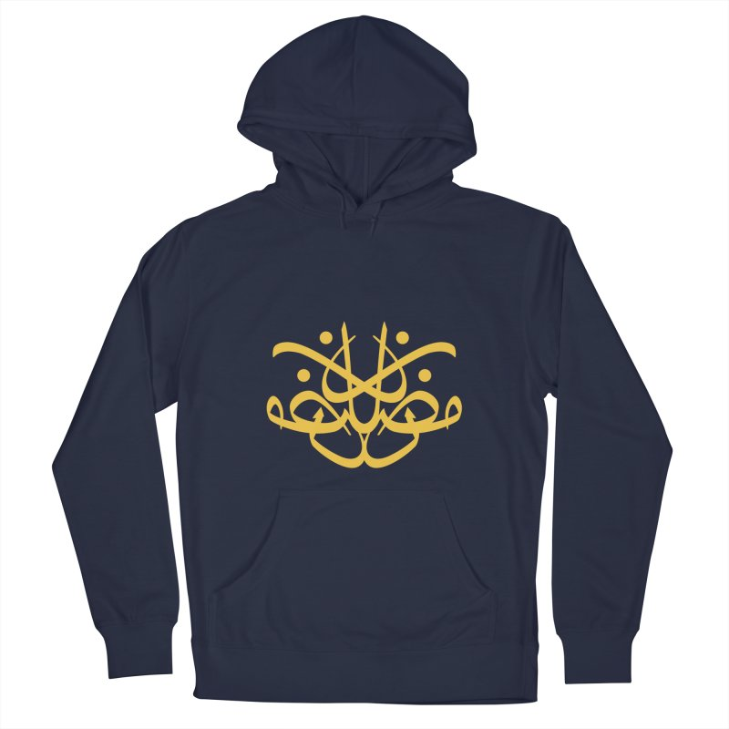 ramadhan calligraphy simple Men's Pullover Hoody by hd's Artist Shop