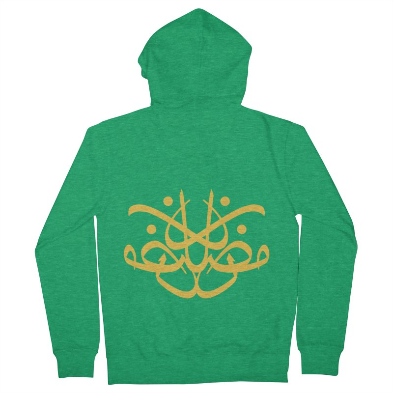 ramadhan calligraphy simple Women's Zip-Up Hoody by hd's Artist Shop