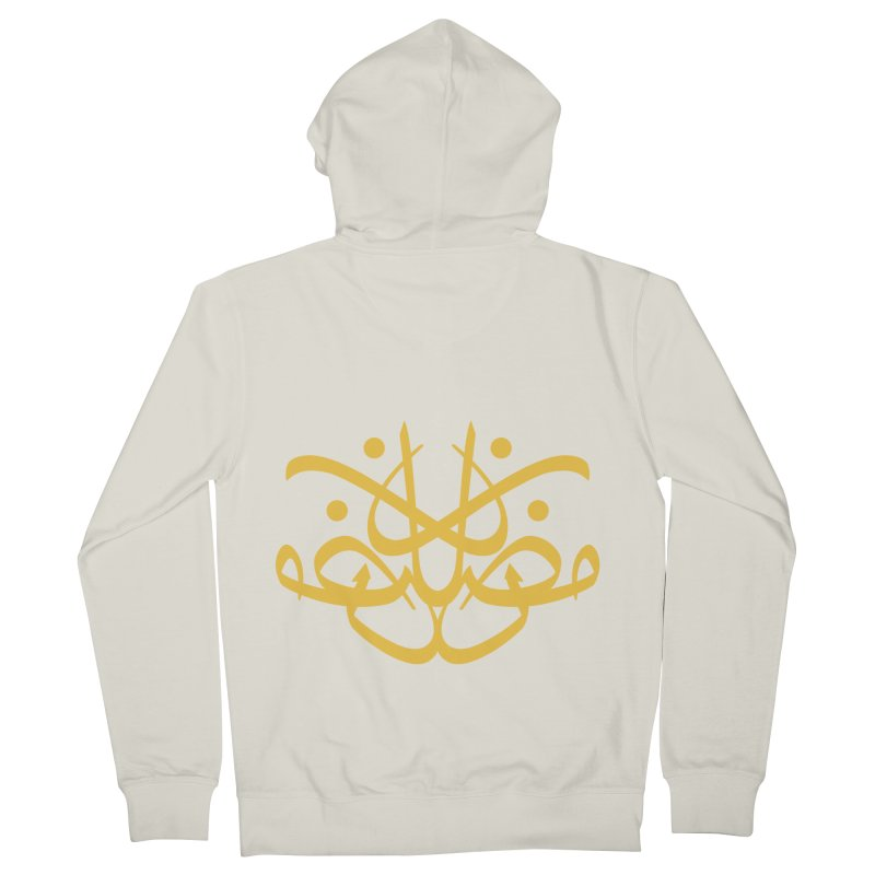 ramadhan calligraphy simple Men's French Terry Zip-Up Hoody by hd's Artist Shop
