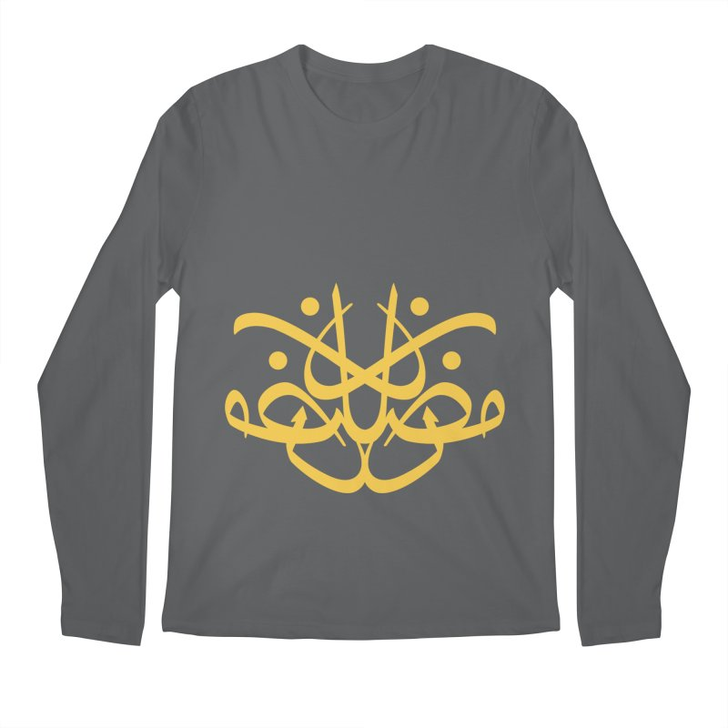 ramadhan calligraphy simple Men's Longsleeve T-Shirt by hd's Artist Shop