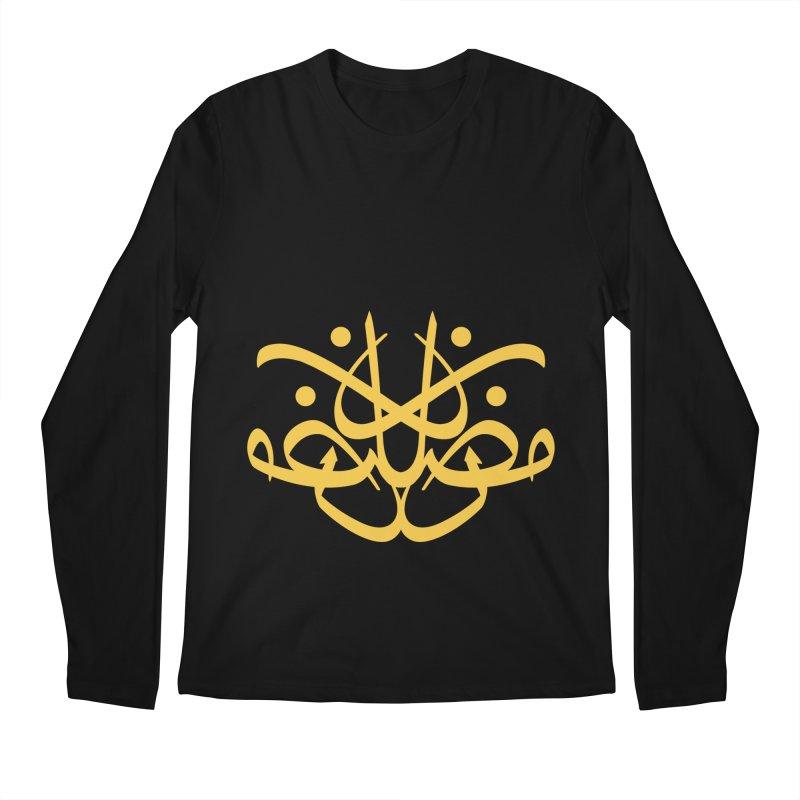 ramadhan calligraphy simple Men's Regular Longsleeve T-Shirt by hd's Artist Shop