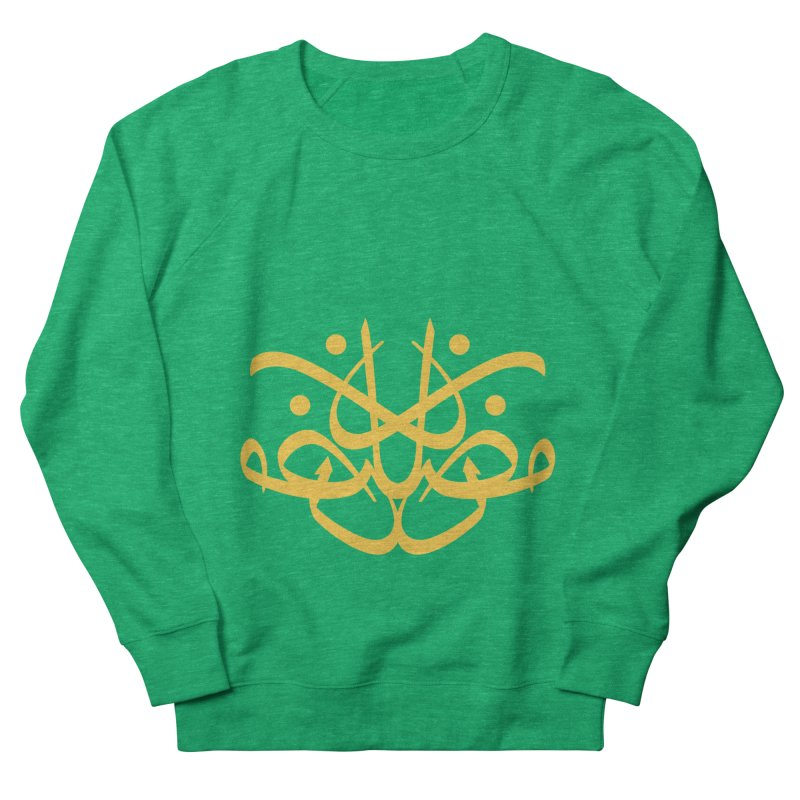 ramadhan calligraphy simple Women's Sweatshirt by hd's Artist Shop