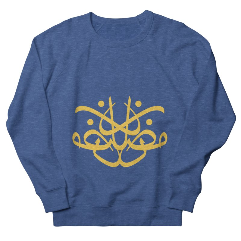 ramadhan calligraphy simple Men's Sweatshirt by hd's Artist Shop