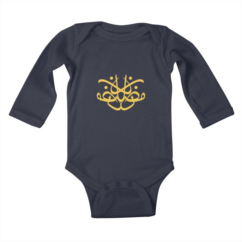 ramadhan calligraphy simple Kids Baby Longsleeve Bodysuit by hd's Artist Shop
