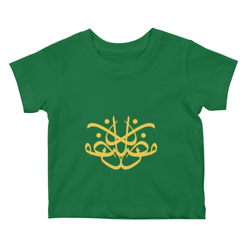 ramadhan calligraphy simple Kids Baby T-Shirt by hd's Artist Shop