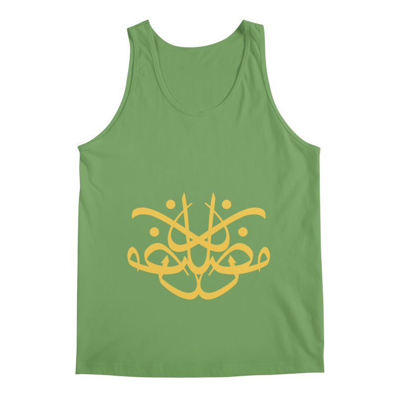 ramadhan calligraphy simple Men's Tank by hd's Artist Shop