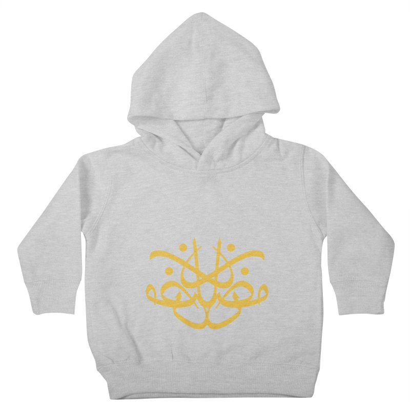 ramadhan calligraphy simple Kids Toddler Pullover Hoody by hd's Artist Shop