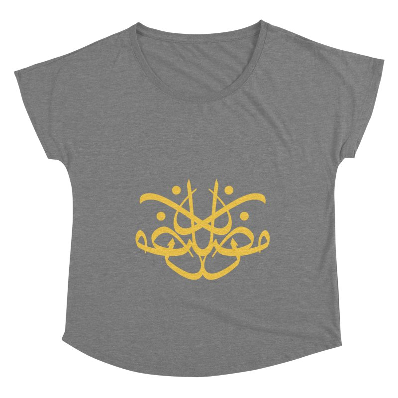 ramadhan calligraphy simple Women's Scoop Neck by hd's Artist Shop