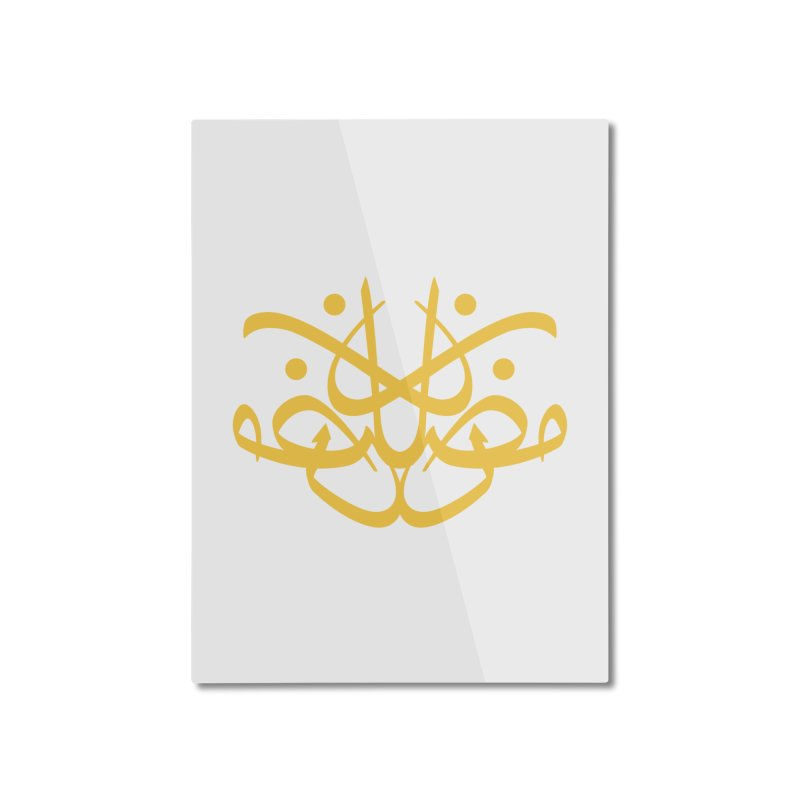 ramadhan calligraphy simple Home Mounted Aluminum Print by hd's Artist Shop