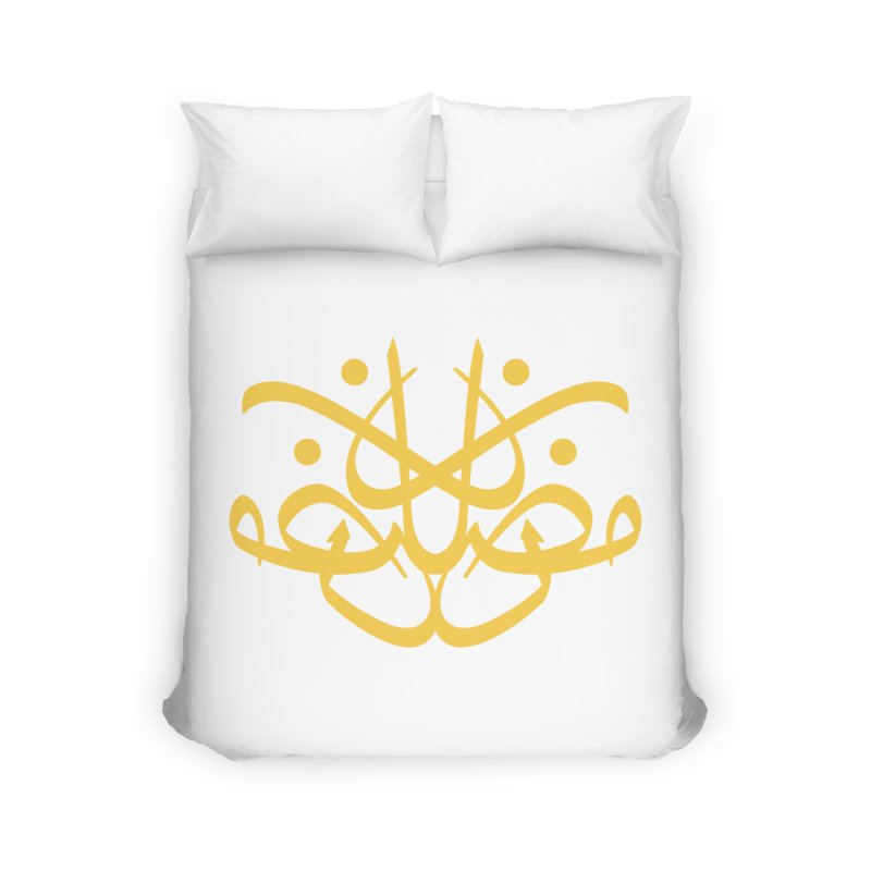 ramadhan calligraphy simple Home Duvet by hd's Artist Shop