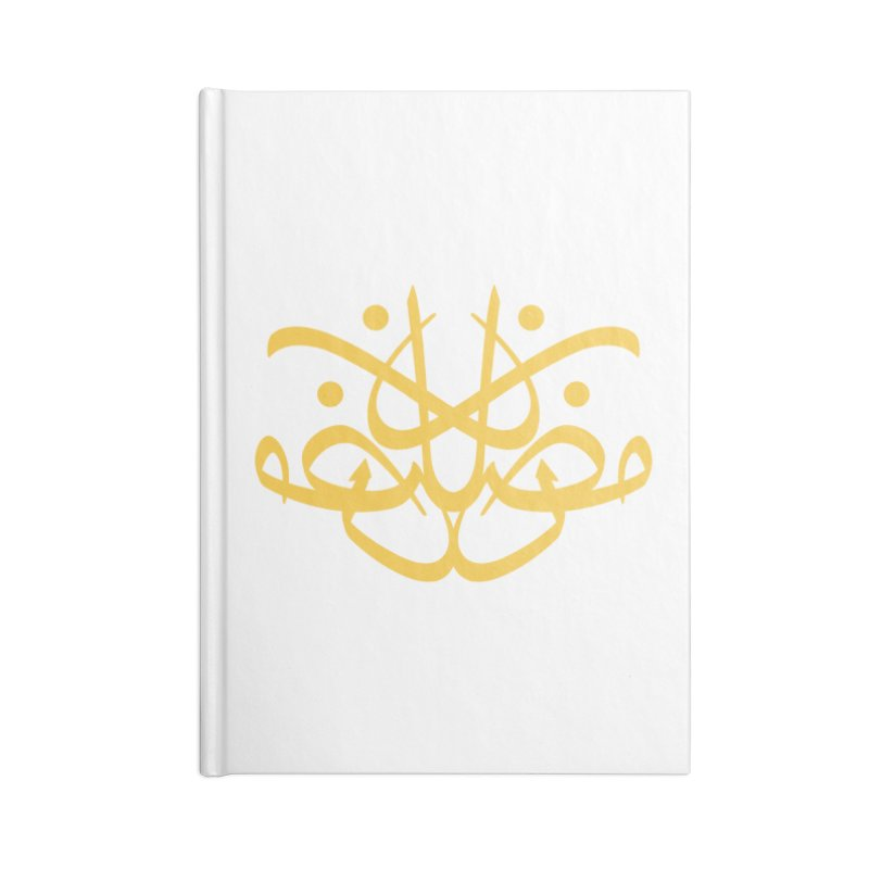 ramadhan calligraphy simple Accessories Notebook by hd's Artist Shop